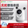 360摄像机云台3L高清版AP5L智能语音通话夜视无线wifi家用远程手机360度全景监控摄像头