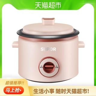 苏泊尔多功能迷你电饭煲家用1-2人升小型智能老式复古蒸煮电饭锅