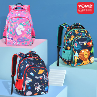 yome小学生书包儿童减负护脊一二三到六年级男孩女童超轻便双肩背