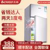 志高小型冰箱家用宿舍双开门迷你出租房冷藏冷冻省电双门式二人用 BCD-53A128