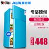 奥克斯35升家用电冰箱小型双两门母乳冷藏冷冻节能出租房宿舍冰箱  BCD-35K118L 蓝色