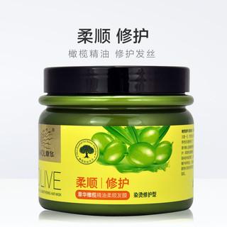 章华橄榄精油柔顺发膜倒膜500ml柔顺护发滋润养发顺滑免蒸护发素