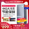 Huari/华日电器BCD-181LFK冰箱双开门小型电冰箱租房用家用小冰箱