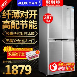 AUX/奥克斯 BCD-387AD4冰箱双开门家用双门四开门十字对开门超薄