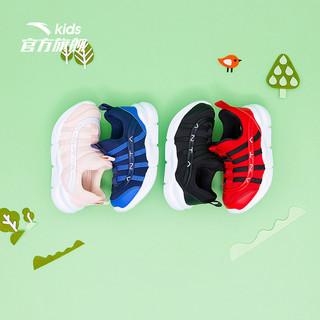 安踏儿童官方旗舰店童鞋2021春季毛毛虫鞋网面男童女童小童跑步鞋