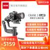 ZHIYUN 智云云鹤3单反相机crane 3 lab手持三轴云台稳定器云鹤3