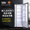 BEKO/倍科LBI3001I原装进口变频内单门冷藏超薄嵌入冰箱单门冷藏