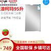 迷小冰箱家用小型宿舍租房一级节能静音二人省电冷冻冷藏95L 特价 BC-95