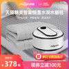 环鼎水暖电热毯水循环调温安全无辐射双人天猫精灵智能控制电热毯