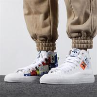 adidas Originals FX4028 情侣款高帮帆布鞋
