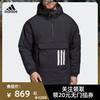 阿迪达斯 adidas 男装冬季户外运动中棉休闲茄克外套  DZ1437