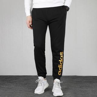 adidas NEO FP7446 男款运动长裤