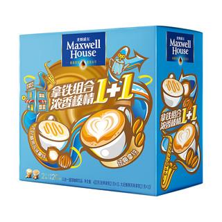Maxwell House 麦斯威尔 速溶咖啡拿铁组合装20条(经典拿铁*10+太妃榛果拿铁*10)