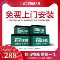 CHILWEE 超威 48v12ah电池6-DZF-12电动车电瓶车电瓶铅酸蓄电池