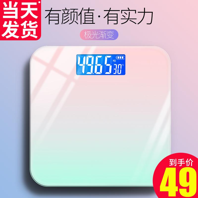 本博电子称人体秤家用精准耐用体重计充电成人称重高精度家庭小型 AM-06