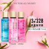 维多利亚的秘密丝绒花瓣香氛喷雾香体多香型可选250ml