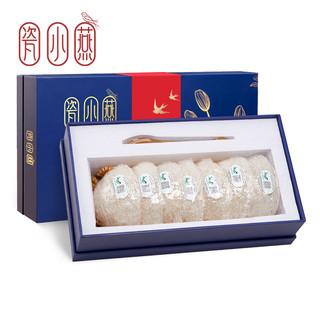 瓷小燕正品印尼进口溯源金丝燕窝干盏礼盒孕妇滋补营养干盏燕窝