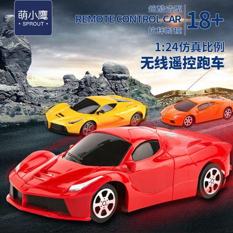 SPROUT 萌小鹰 儿童玩具无线遥控汽车模型 无线遥控跑车+遥控器