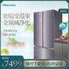 Hisense/海信 BCD-520WTDGVBP食神系列多开门三开门电冰箱家用
