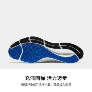 Nike官方耐克飞马 AIR ZOOM PEGASUS 37男子跑步鞋新品夏季BQ9646