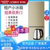 Aucma澳柯玛BCD-178HF冰箱双开门小型租房家用冷藏冷冻双门电冰箱
