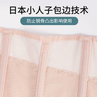 产后束缚收腹束腰带美体无痕不燃脂瘦身减小肚子塑身衣束腹剖腹女