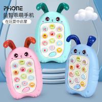 寶寶兒童益智早教音樂假電話仿真可咬2男女小孩0-1歲嬰兒玩具手機