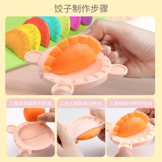 儿童小猪面条机玩具无毒橡皮彩泥模具工具套装手工制作轻粘土女孩  小猪面条机+饺子机+11件套碗筷+24泥