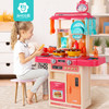 儿童厨房玩具套装宝宝可做饭煮饭过家家烧饭小孩仿真厨具男孩女孩