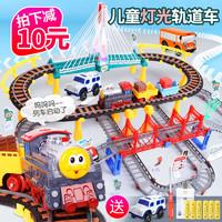 兒童小火車玩具軌道車男孩益智百變多功能抖音電動汽車套裝3-6歲