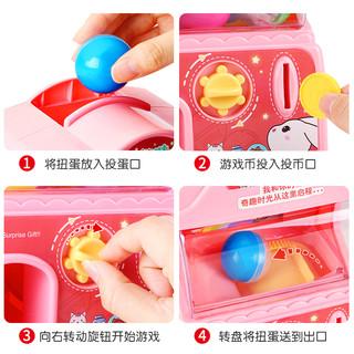 儿童自动扭蛋机投币糖果游戏机玩具小型家用过家家女孩生日礼物男