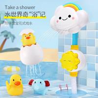 儿童洗澡花洒玩具喷水戏水游泳宝宝婴儿沐浴小孩女孩男孩浴室喷头