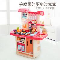 儿童厨房玩具套装女孩做饭男孩大号过家家仿真喷雾小宝宝厨具组合