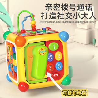 谷雨婴儿玩具数字智慧屋宝宝绕珠配对积木早教益智音乐儿童玩具台
