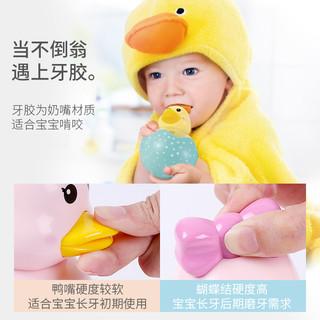 谷雨婴儿玩具不倒翁宝宝不到翁儿童6-8-18个月益智0-1岁女孩大号