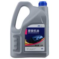 中国一汽  原装全合成机油SN级5W-40机油发动机润滑油迈腾速腾帕萨特朗逸途观宝来高尔夫捷达桑塔纳4L装