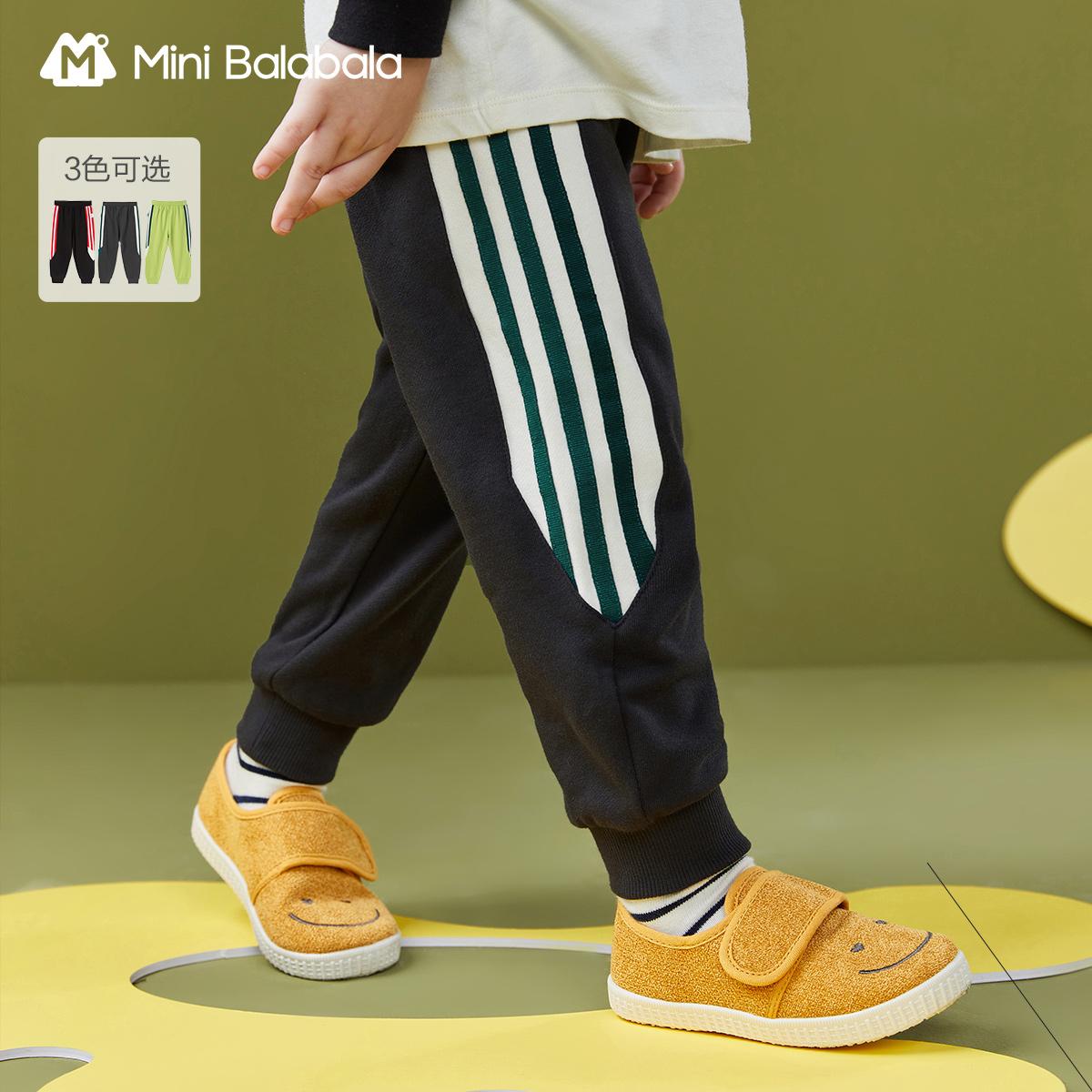 Mini Balabala 迷你巴拉巴拉 儿童休闲长裤 黑色900 90cm