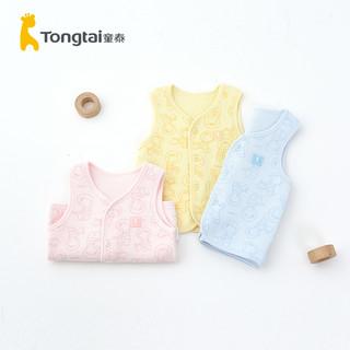 Tong Tai 童泰 婴儿加厚保暖对开马甲上衣 粉色 66cm