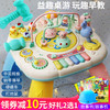 儿童早教游戏桌宝宝多功能益智婴儿学习桌玩具男孩女孩1-3岁6个月