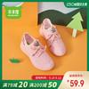 木木屋儿童鞋子男童2021年春季新款轻便椰子鞋透气耐磨女童运动鞋