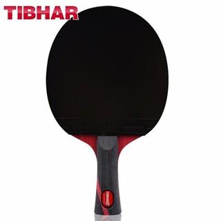 TIBHAR 挺拔 tibhar德国挺拔乒乓球拍单拍专业级六星七星直拍横拍6星兵乓球拍八星横拍送一盒三星球