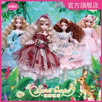 安丽莉秘密花园仿真关节换装洋娃娃单个bjd 28cm女孩公主玩具套装
