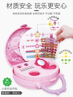 安丽莉儿童美甲套装指甲贴防水DIY手工美甲贴纸女孩公主玩具礼物