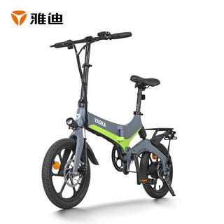 Yadea 雅迪 YF80 10001 折叠电动车