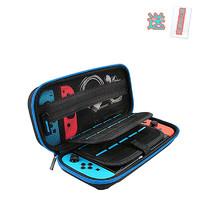 迪龙 任天堂Nintendo Switch收纳包+分体保护壳+高清钢化膜+摇杆帽1对