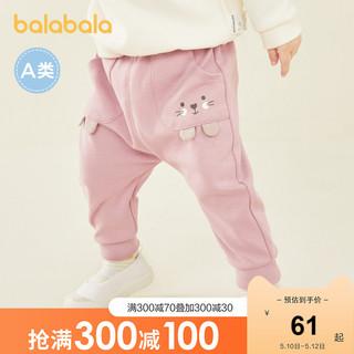 balabala 巴拉巴拉 女童运动裤 73cm