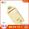 贝贝怡新生儿婴幼儿双层纯棉抱被男女宝宝抱毯外出婴儿抱包午睡毯