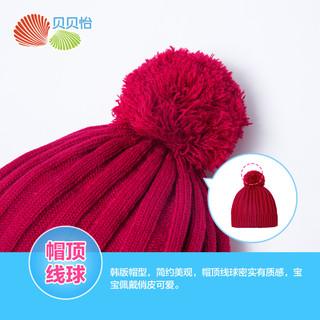 Bornbay 贝贝怡 冬季加厚保暖儿童针织帽 蓝色 50