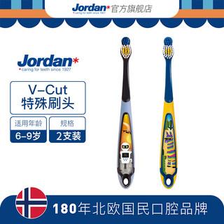 jordan 儿童指套训练护齿乳牙刷2支装 6-9岁 海豚&独角兽
