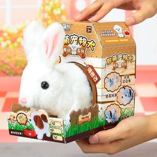 abay 小白兔毛绒玩具仿真电动玩偶